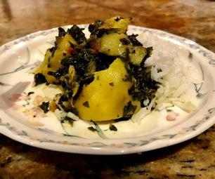 Aloo Saag(土豆菠菜咖喱)
