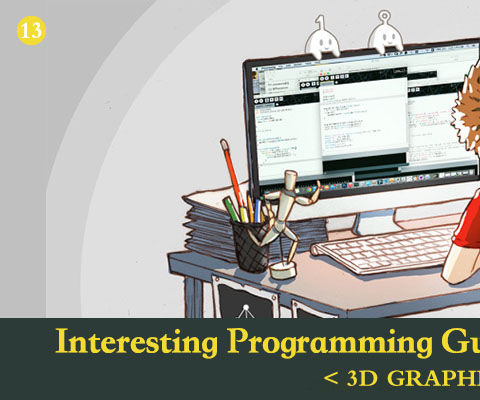Interesting Processing Programming Guidance for Designer - 3D Graphic