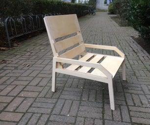 胶合板休息室椅子