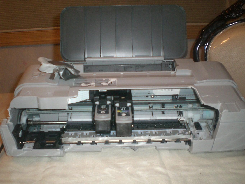 Preparing the Printer