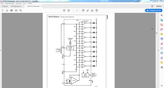 LM3915 Block Diagram.