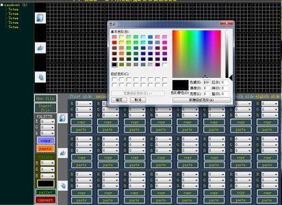 Software - AuraCube888.exe