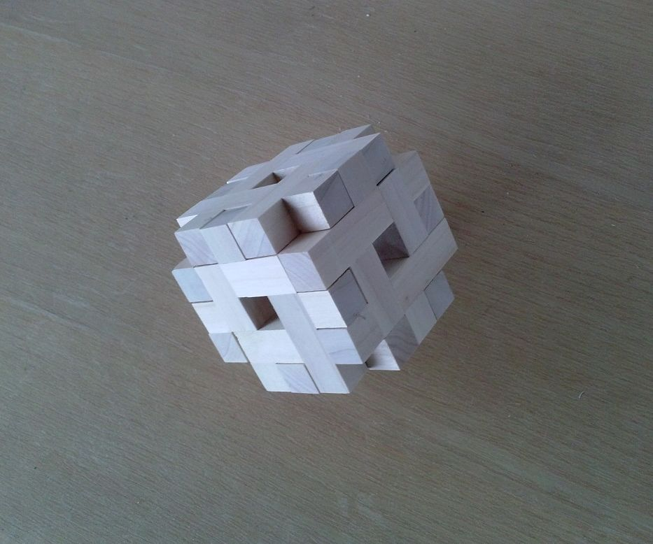 Not Too Hard Box Puzzle