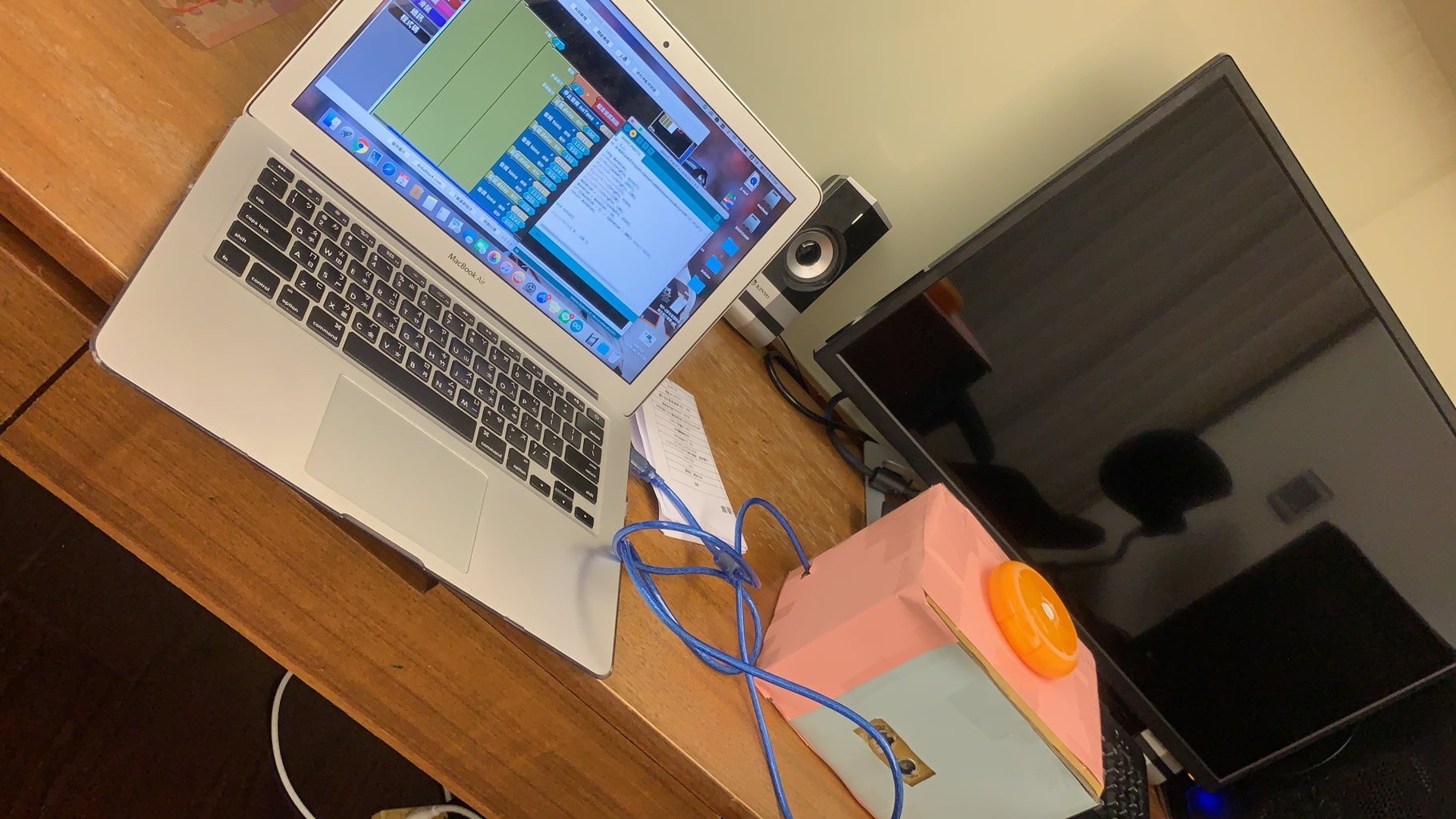 Arduino Medicine Alarm