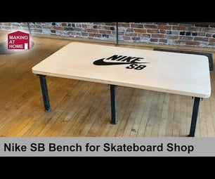 耐克SB滑板台