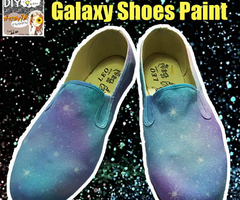 DIY Galaxy Shoes Paint with Homemade Acrylic Spray