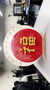 Chinese Zodiac Luck Sculpture