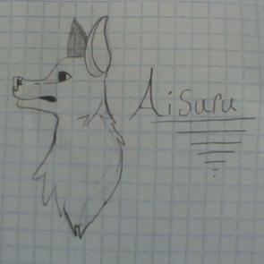 Aisuru.PNG
