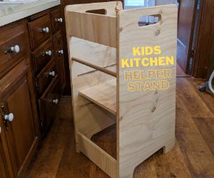 孩子的厨房帮手站