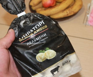 Russian Dumplings Barbecue