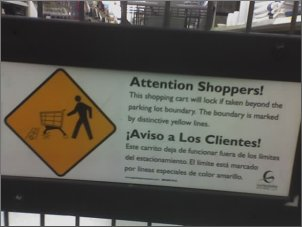 Portable shopping cart locking force field OF DOOM