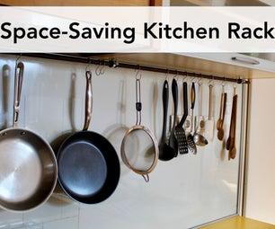 节省空间厨房架 - 轻松DIY项目