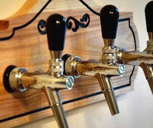 啤酒点按家 - 为派对和普通的日子凉爽