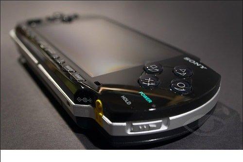 PSP Joystick Emulation Station for PC
