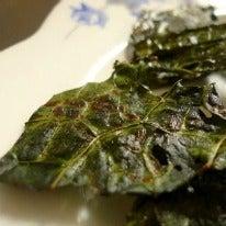 Crispy Kale Chips- 'Dino Style'