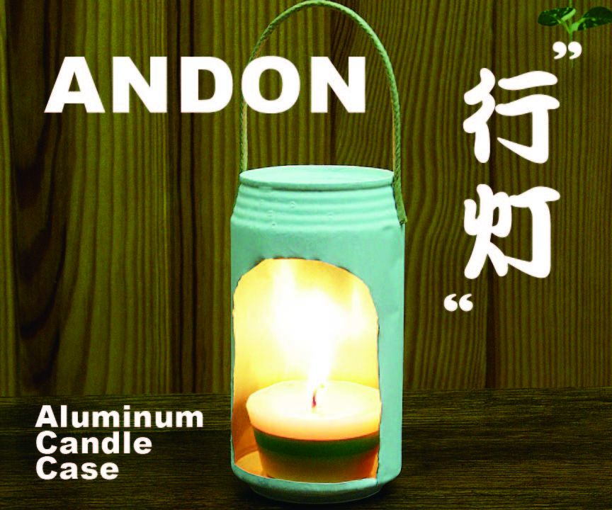 """How to make an """"ANDON"""""""