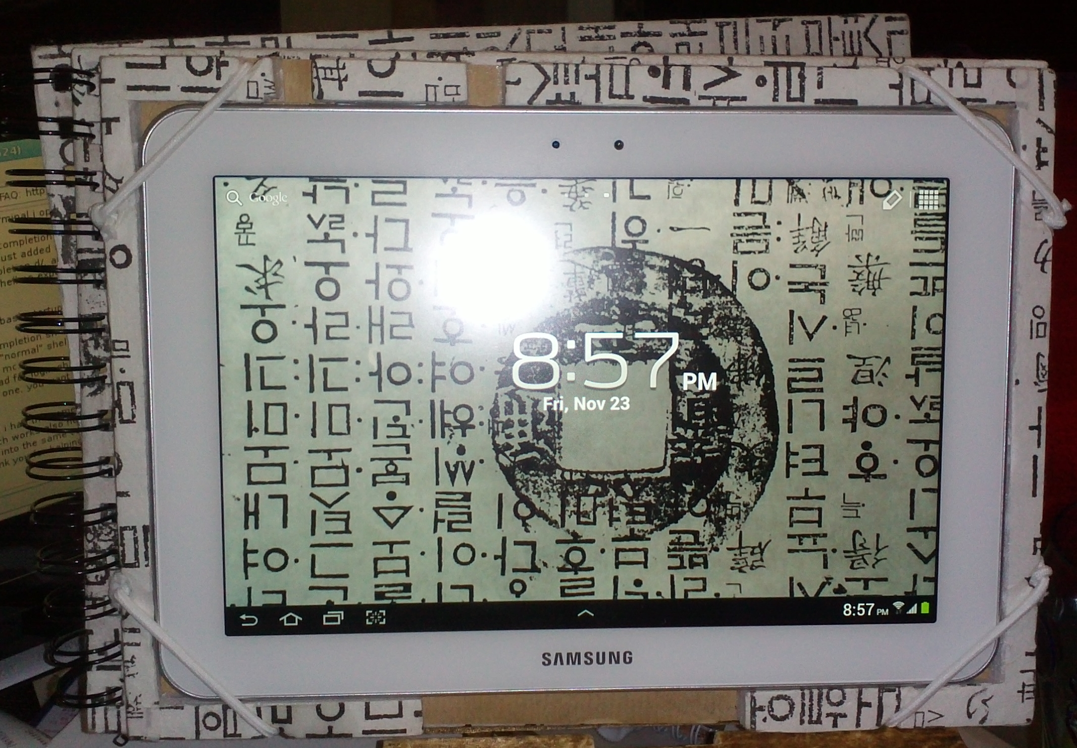Custom Sumsung Galaxy Tab 8.9 Case