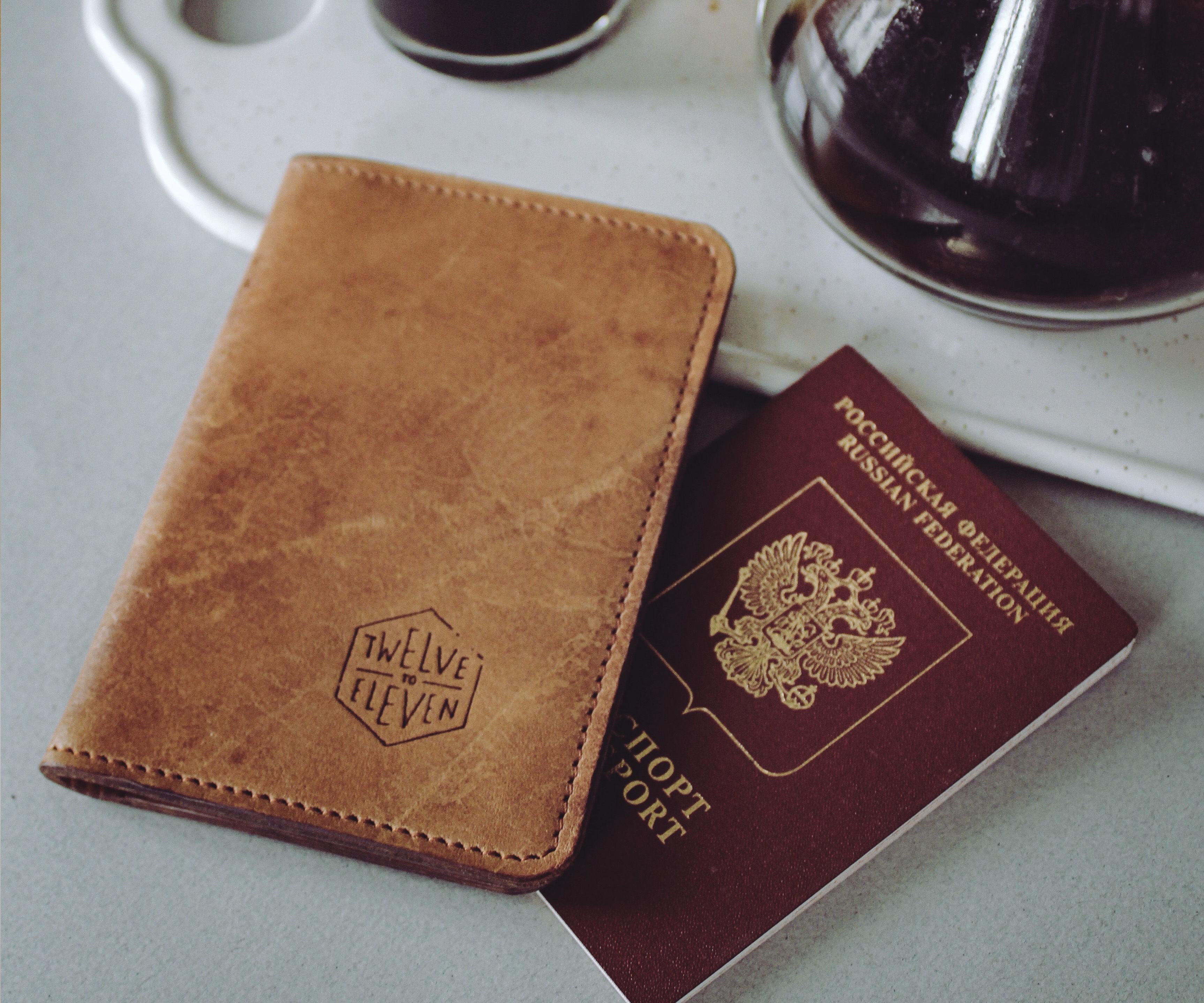 Making a Handmade Travel Passport Leather Wallet / Case