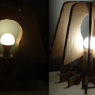 The Cardboard Lamp