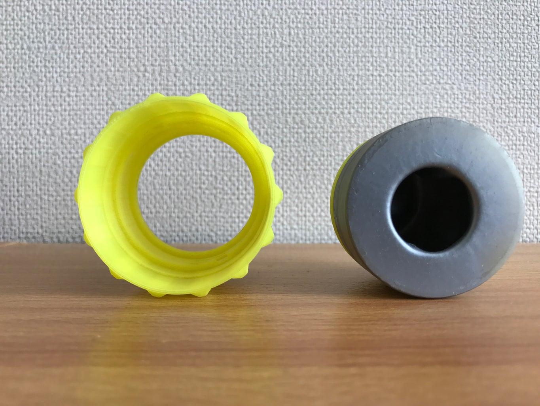 3D Printed Pocket Slingshot!