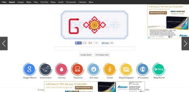 Google Snake Interface