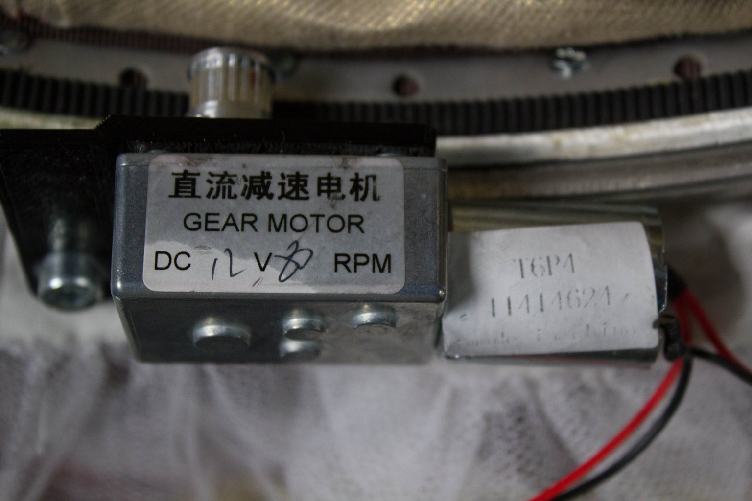 The Motor Part