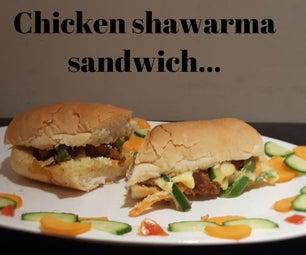 鸡沙瓦玛三明治