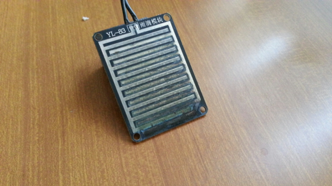 Control Your Wiper With Rain Sensor /Arduino