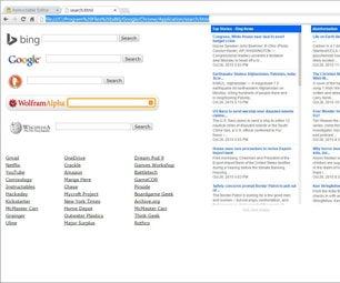 Custom Web Browser Start Page