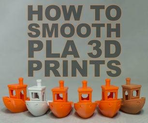 如何平滑PLA 3D打印