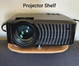 视频投影机架