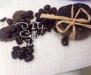 DIY咖啡肥皂适用于妊娠纹