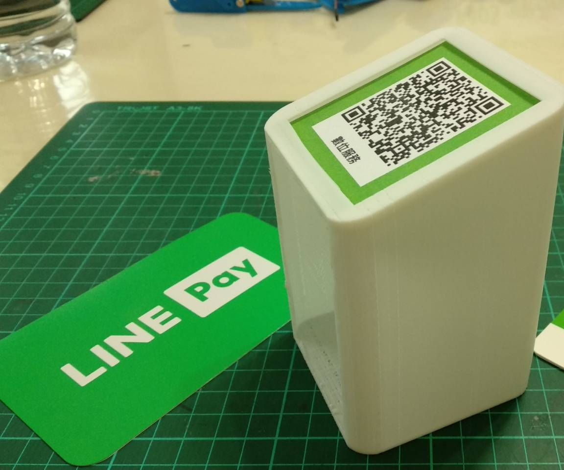 Qrcode Stand