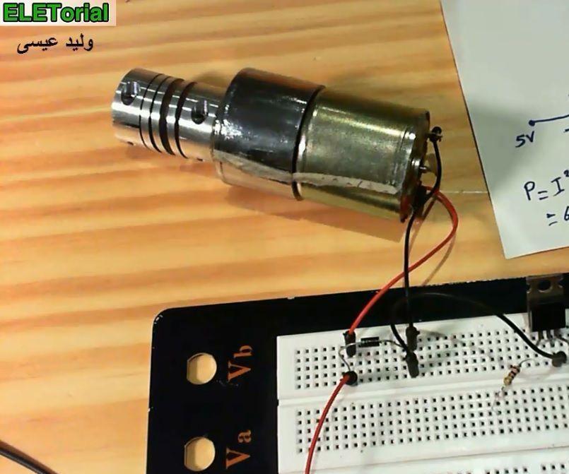 تصميم دائرة ترانزستور للتحكم بمحرك