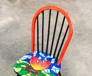 伤痕累累的椅子改造
