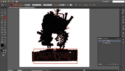 Howl's Moving Castle (Illustrator)