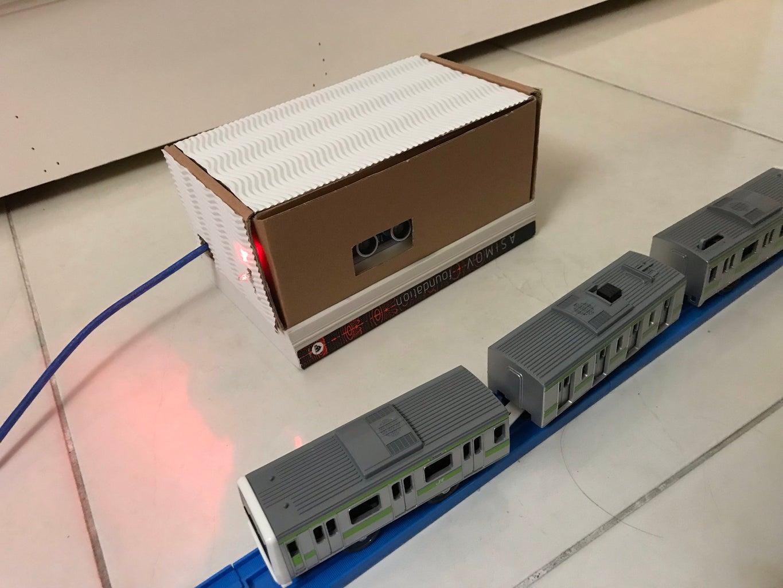 Railway Signal Simulation