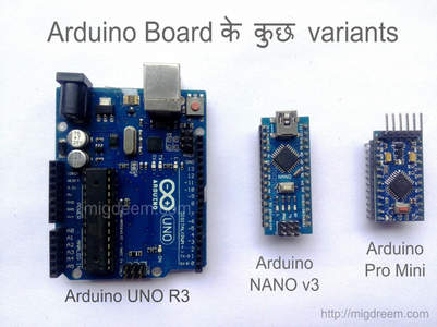 What Is Arduino ( in Hindi )