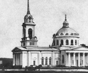 Crystal iconostasis in the city of Dyatkovo, Bryansk region of the Russian Federation