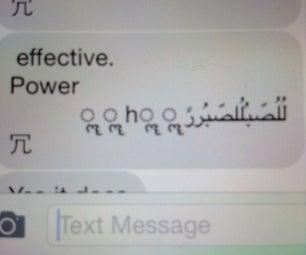 The IPhone Crashing Message