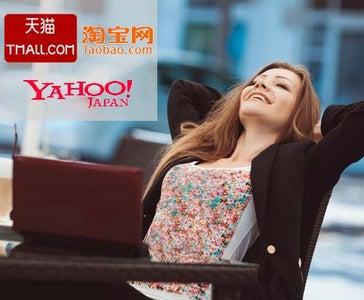 How to Run Taobao Intermediary Eshop