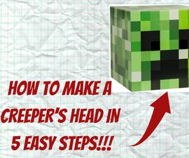 如何用纸板做爬行动物的头