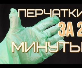 DIY Gloves From Plastic Bags - Disposable Handmade Gloves Tutorial