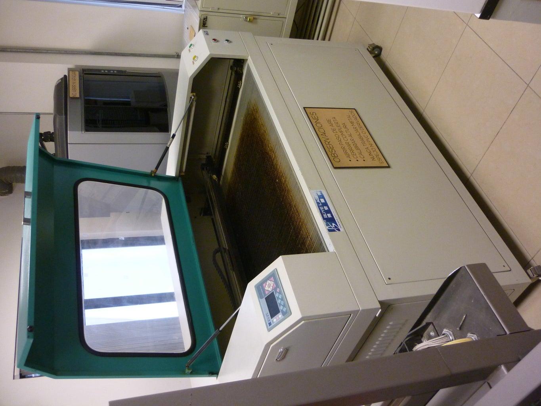 Laser Cutting Machine Basics