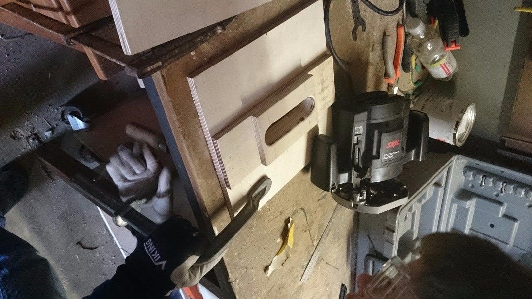 Start of Construction