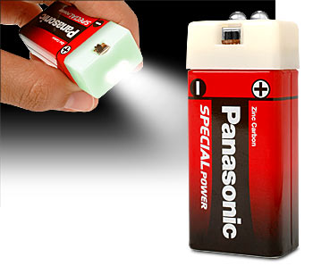 make a PAC LITE only smaller