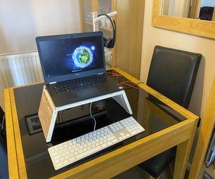 笔记本电脑提升板