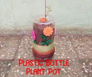 塑料瓶厂房!!