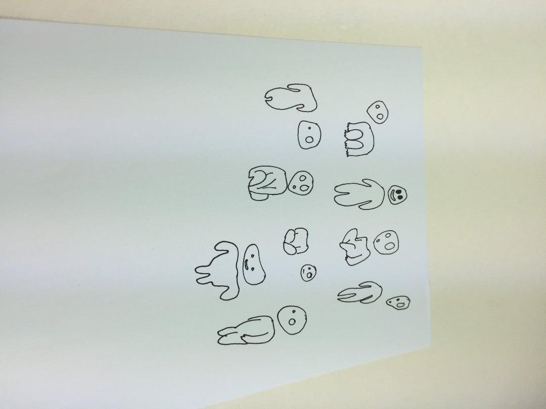 Draw Your Kodamas!
