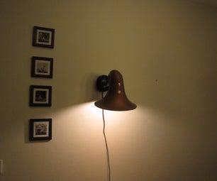 扬声器喇叭灯